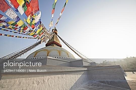 Prayer flags, Boudhanath , Kathmandu, Nepal