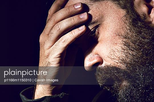 p1166m1150310 von Cavan Images