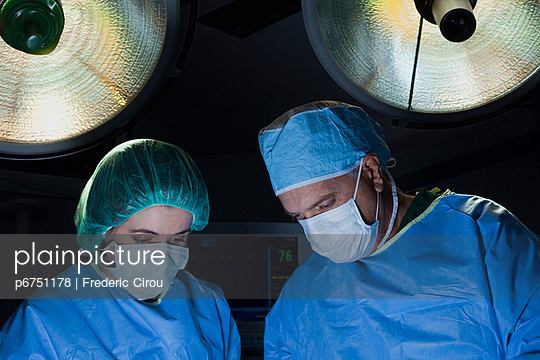 Surgical team at work in operating room