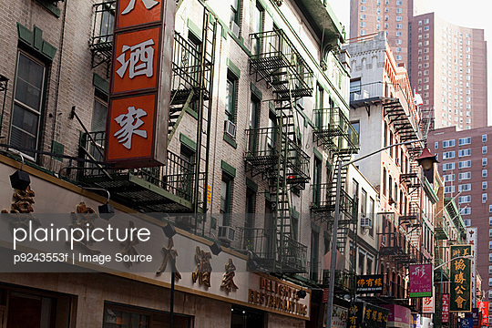 Building exterior in China Town, New York City