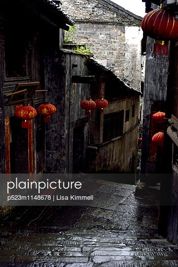 Huaihua - p523m1148678 von Lisa Kimmell