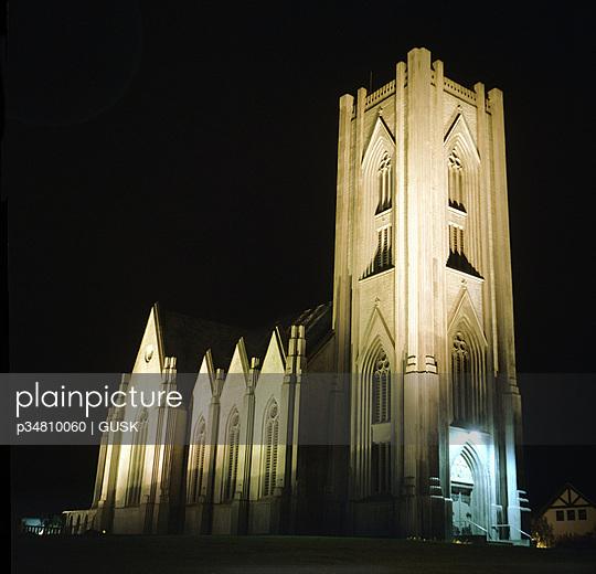 A catholic church in Reykjavik, Iceland