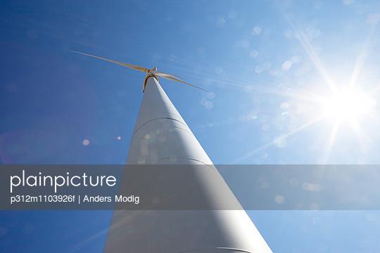 Wind turbine, low angle view
