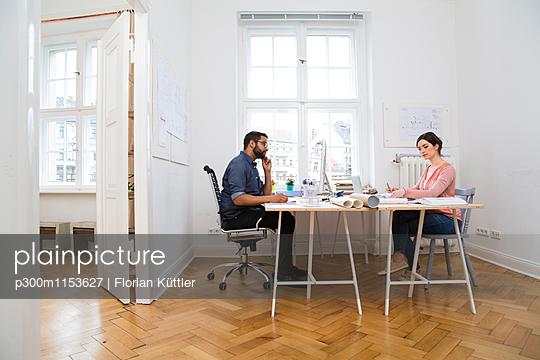 p300m1153627 von Florian Küttler