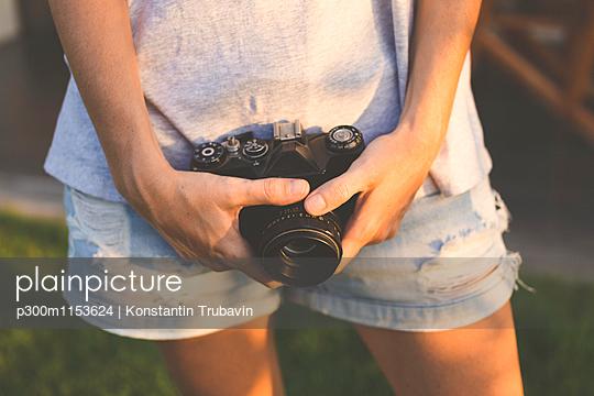 p300m1153624 von Konstantin Trubavin