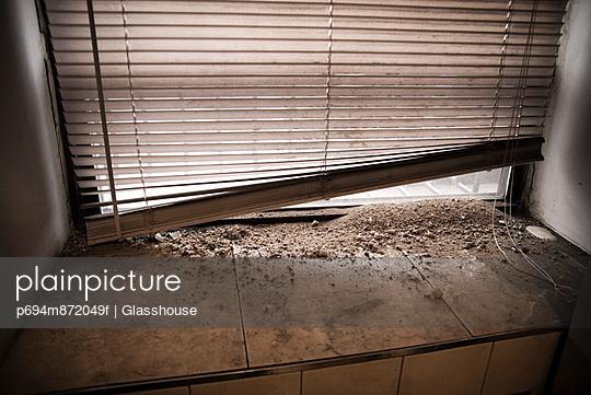 Dirt Accumulating on Window Sill