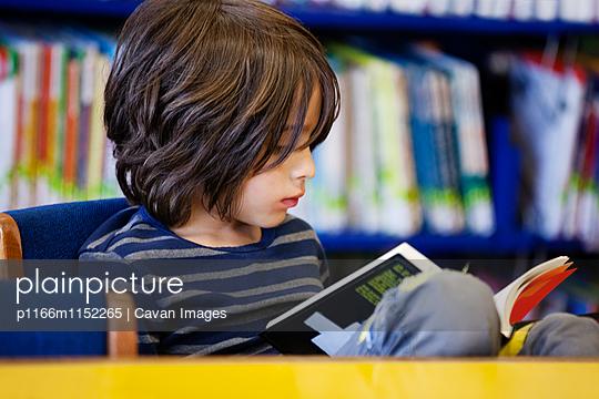 p1166m1152265 von Cavan Images