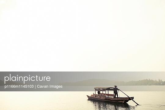 p1166m1145103 von Cavan Images