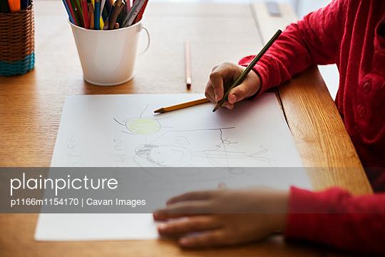 p1166m1154170 von Cavan Images
