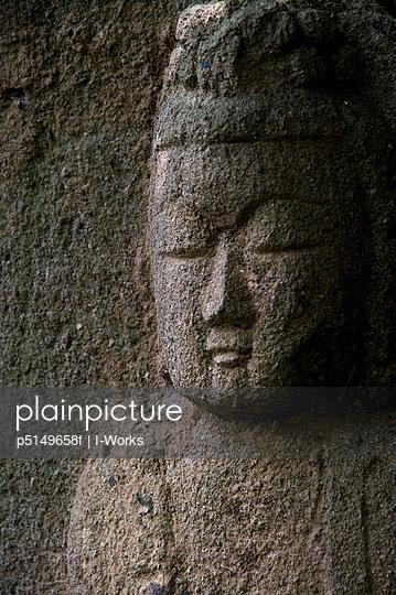 Buddhist statue, Ibaraki Prefecture, Japan