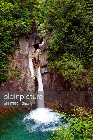 Ushigataki waterfall