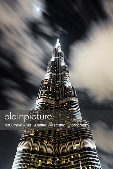United Arab Emirates, Dubai, Burj Khalifa