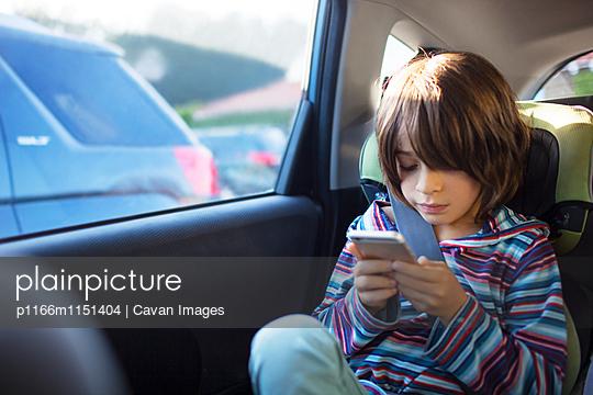 p1166m1151404 von Cavan Images