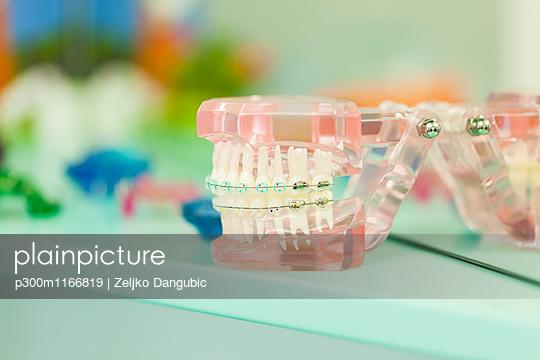p300m1166819 von Zeljko Dangubic