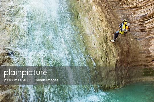 p1166m1164005 von Cavan Images