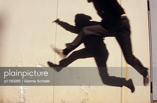 ... plainpicture - plainpicture p1160260 - Hurry - plainpicture/Gianna