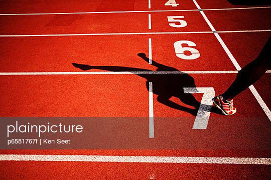 Runner on a Track