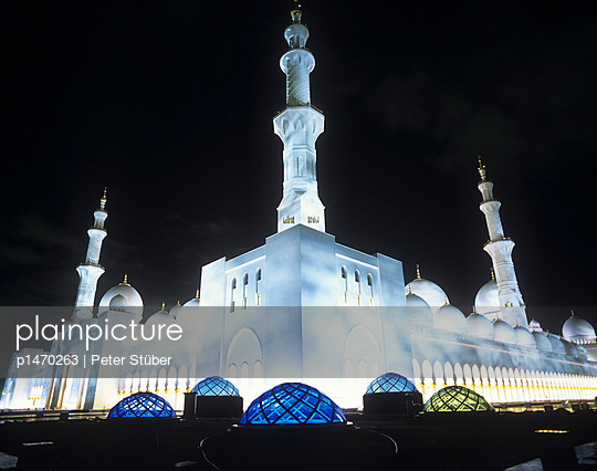 Mosque United Arab Emirates
