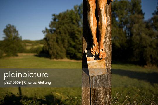 Statue of Jesus Christ outdoors