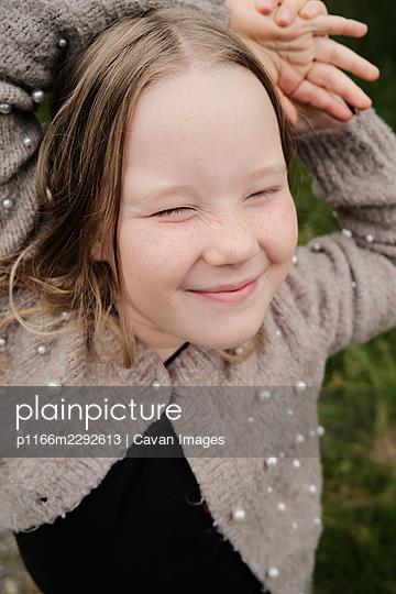 p1166m2292613 von Cavan Images