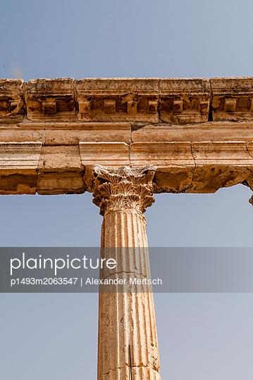 Ruinen der antiken Stadt Apameia im Norden Syriens - p1493m2063547 von Alexander Mertsch