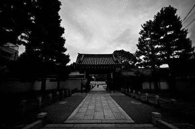 Haupteingang zum Kenninji Tempel - p6200060 von M.A. Muñoz Pellicer
