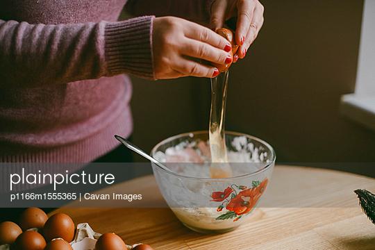 p1166m1555365 von Cavan Images