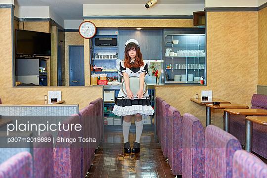 p307m2019889 von Shingo Tosha