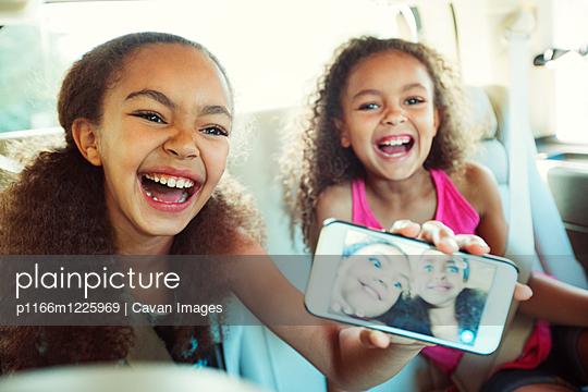p1166m1225969 von Cavan Images