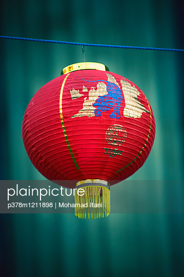 Red Chinese lantern  - p378m1211898 by Mohamad Itani