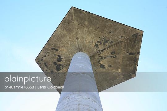 Pyramidenkogel - p1401m1476653 von Jens Goldbeck