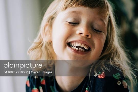 p1166m2216860 von Cavan Images