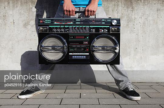 Breakdancer - p0452916 von Jasmin Sander