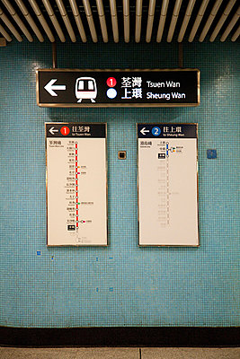 Hong kong, signs in admiralty station - p9244877f by Image Source