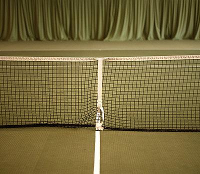 Green tennis-court - p2681220 by Rui Camilo