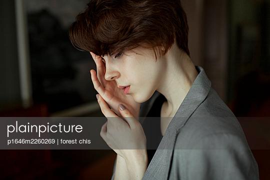 Thoughtful girl - p1646m2260269 by Slava Chistyakov