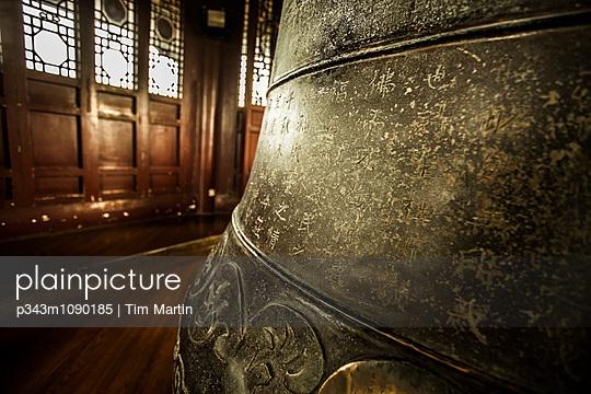 p343m1090185 von Tim Martin