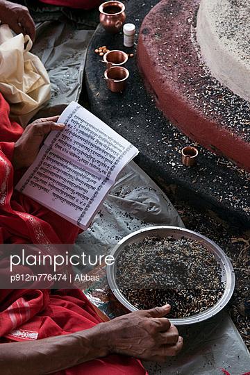 p912m776474 von Abbas photography