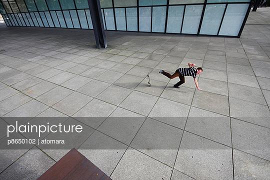 Skateboarder - p8650102 von atomara