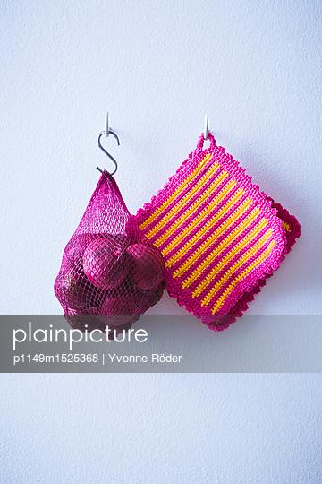 p1149m1525368 von Yvonne Röder