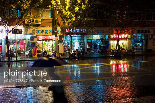 p912m776347 von Patrick Zachmann