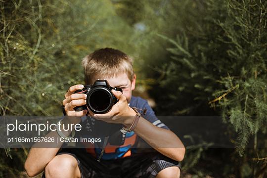 p1166m1567626 von Cavan Images