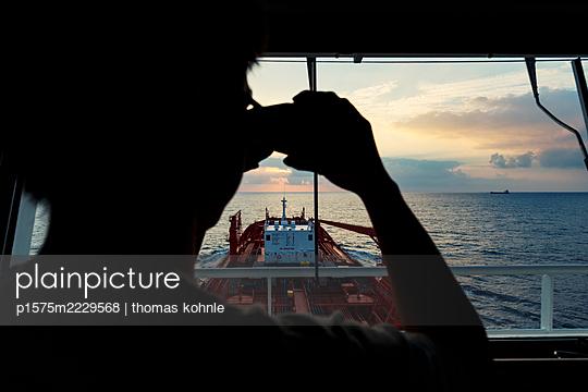 Navigation - p1575m2229568 by thomas kohnle