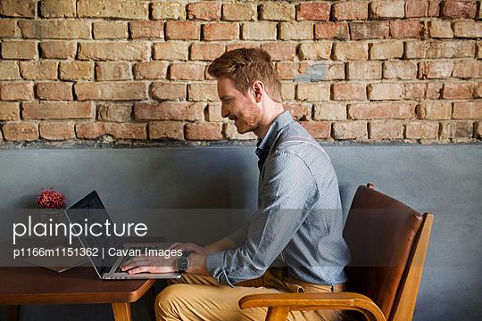p1166m1151362 von Cavan Images