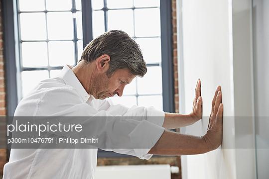 p300m1047675f von Philipp Dimitri