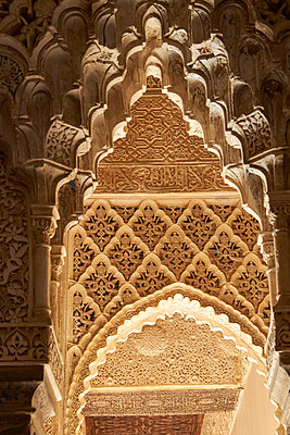Figured arches in the Alhambra - p1146m2150558 by Stephanie Uhlenbrock