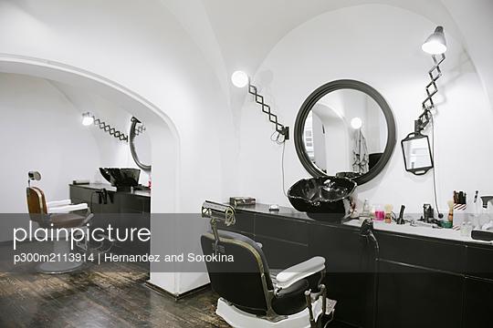 Interior of a barber shop - p300m2113914 von Hernandez and Sorokina