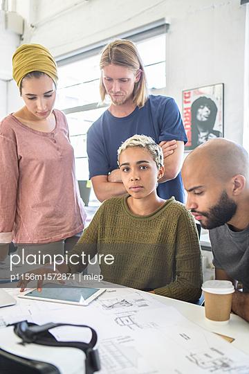 Startup Unternehmen - p1156m1572871 von miep