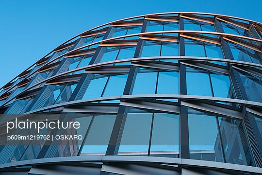 Modern office block building glass metal facade
