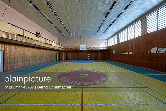 Spitzbergen - p1203m1145737 von Bernd Schumacher